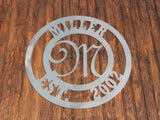 Custom Steel Monogram Family Sign