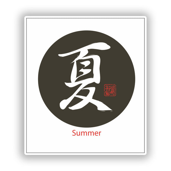 2 x Summer Chinese Vinyl Stickers Travel Luggage #10274
