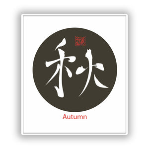 2 x Autumn Chinese Vinyl Stickers Travel Luggage #10275