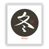 2 x Winter Chinese Vinyl Stickers Travel Luggage #10276