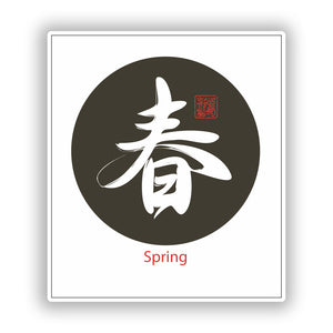 2 x Spring Chinese Vinyl Stickers Travel Luggage #10277
