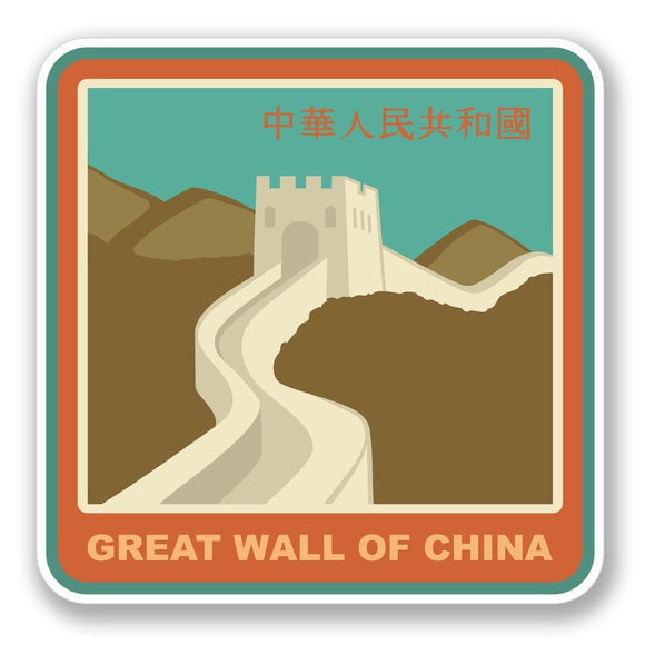 2 x Great Wall of China Vinyl Sticker #4215