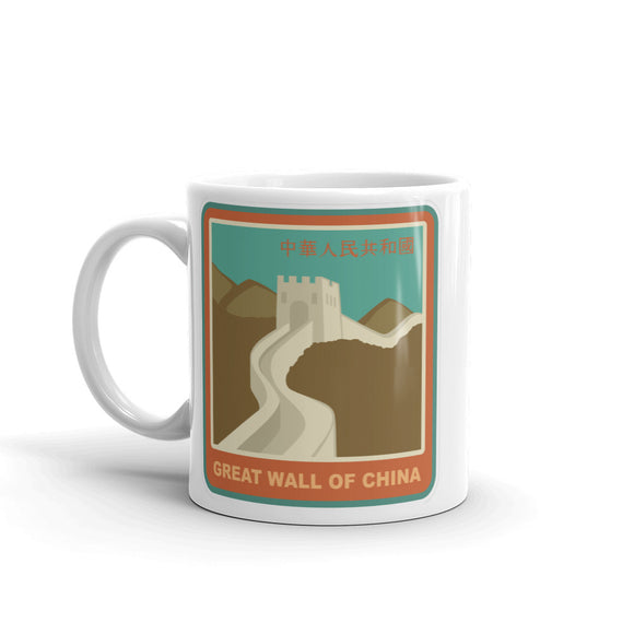 Great Wall of China High Quality 10oz Coffee Tea Mug #4215