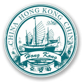 2 x Hong Kong China Vinyl Sticker #5941