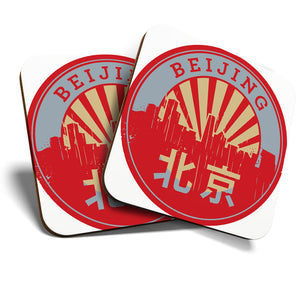 Great Coasters (Set of 2) Square / Glossy Quality Coasters / Tabletop Protection for Any Table Type - Beijing China Chinese Travel  #7354