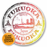 2 x Fukuoka Japan WINDOW CLING STICKER Car Van Campervan Glass #9704