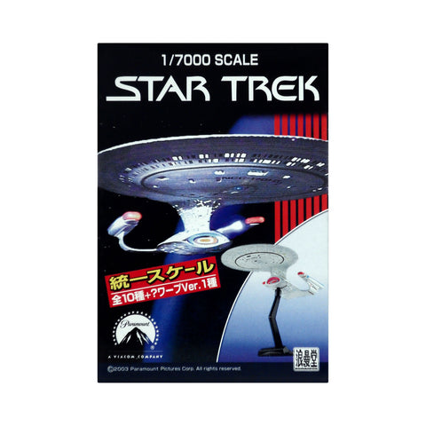 1/7000 scale Star Trek Romulan Warbird (cloaked) from Japan