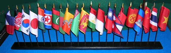 "Item# APF2 Asian/Pacific 21 Country Flag Set on 36"" Stand"