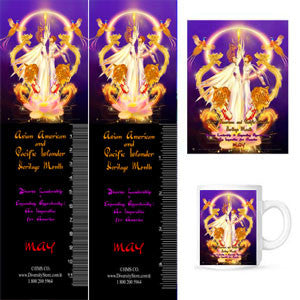 2014 (AP14) Buttons, Bookmarks, Magnets, Key Chains & Mugs