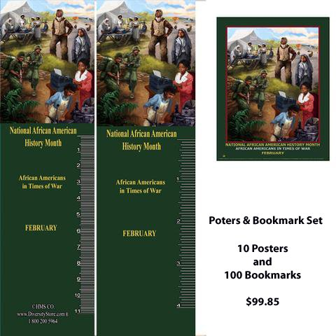 Item# B18APKSET - B18A Posters and Bookmark Set - Includes  Ten B18A posters and 100 B18A bookmarks -  DiversityStore.Com®