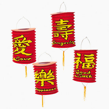 Item: NL1 Paper Lanterns .. OM