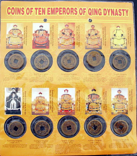 Item# COIN Coins of the Qing Dynasty .. OM -  DiversityStore.Com®
