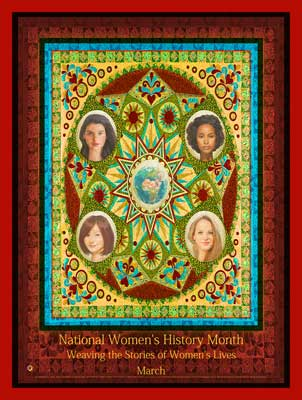 Item# WH15 National Women's History Month Weaving .(GSA)