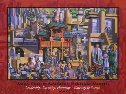 Item# AP8 Asian Pacific American Heritage Poster Leadership, Diversity, Harmony - Gateway to Success ..(GSA)