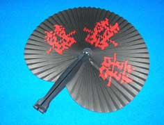 Item# APC10 Chinese Characters Folding Fans  .. OM