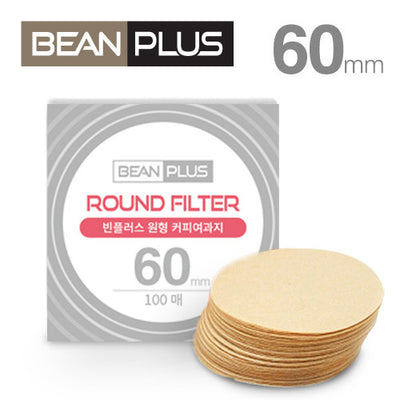 BEANPLUS ROUND PAPER FILTER 60MM (100 PCS)