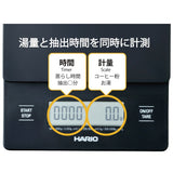 Hario Coffee Drip Scale/Timer VST2000B