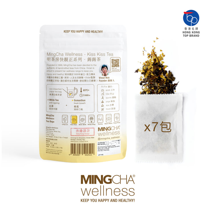 Wellness Tea Series - Kiss Kiss Tea