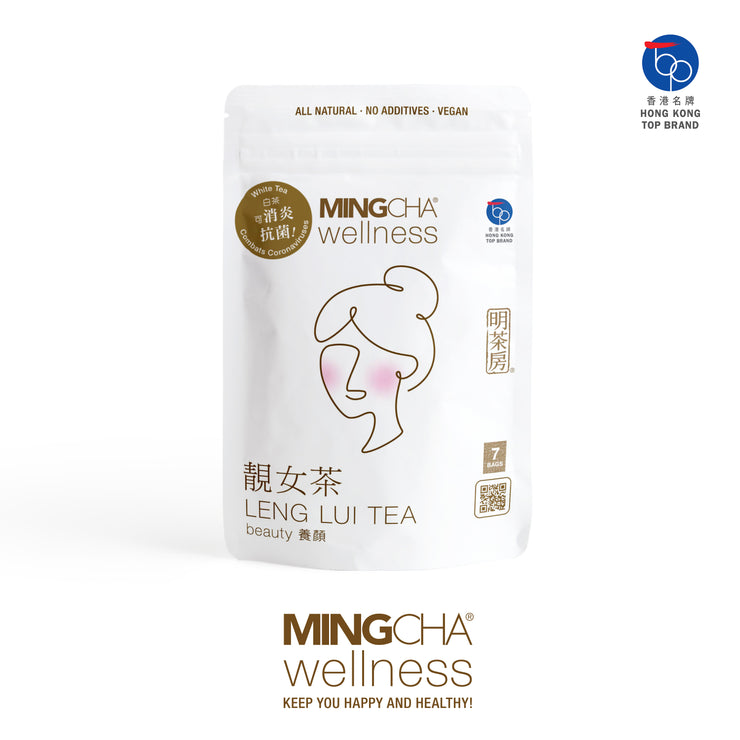 Wellness Tea Series - Leng Lui Tea
