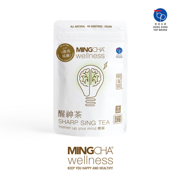 Wellness Tea Series - Sharp Sing Tea