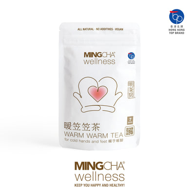 Wellness Tea Series - Warm Warm Tea