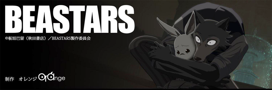 Beastars y Astra: Lost in Space, pronto en anime