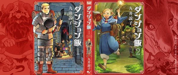 "Nuevas licencias: ""Immortal Rain"", ""Dungeon Meshi"", y ""Ryuu no Kawaii Nanatsu no Ko"""