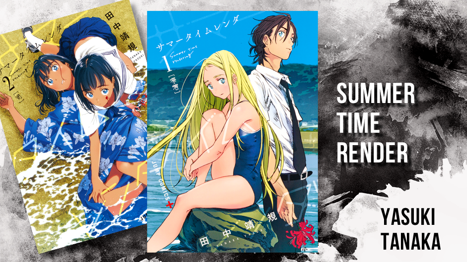 "Nuevas licencias: ""Summer Time Render"", ""Boku no Giovanni"" y ""Blue! Blue! Blue!"""