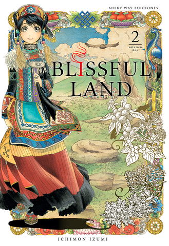 Blissful Land, Vol. 2