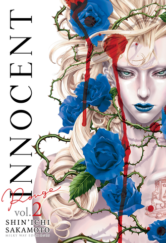 Innocent Rouge, Vol. 2
