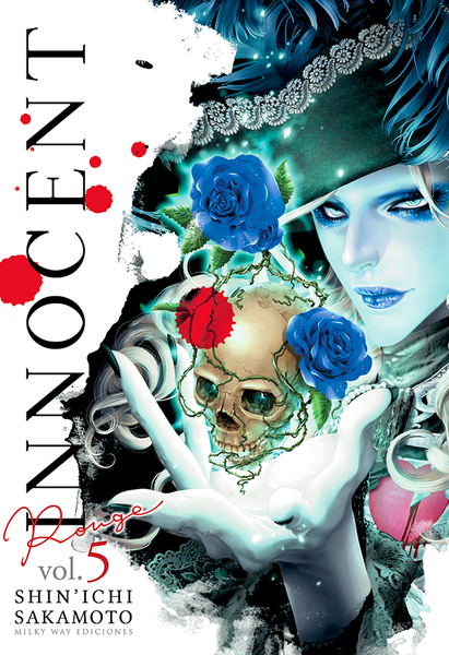 Innocent Rouge, Vol. 5