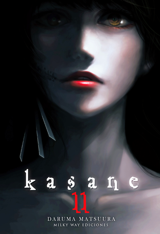 Kasane, Vol. 11