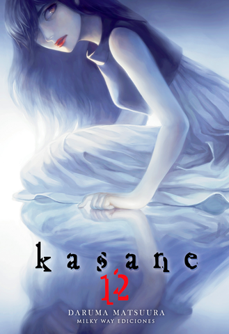 Kasane, Vol. 12