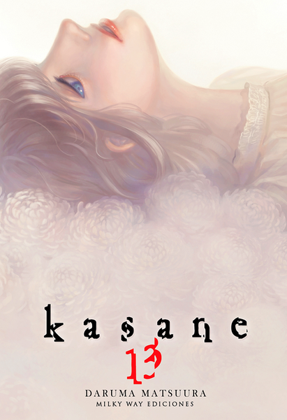 Kasane, Vol. 13