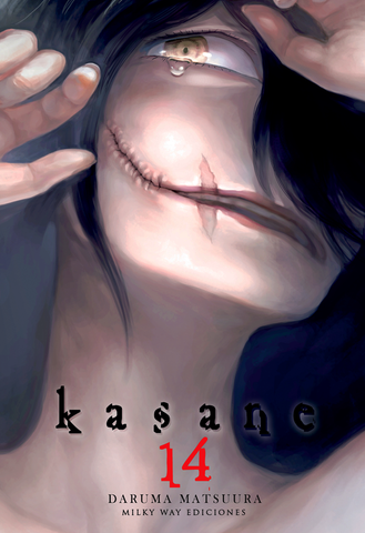 Kasane, Vol. 14