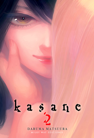 Kasane, Vol. 2