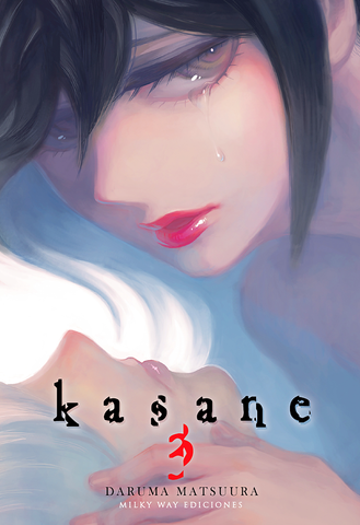Kasane, Vol. 3