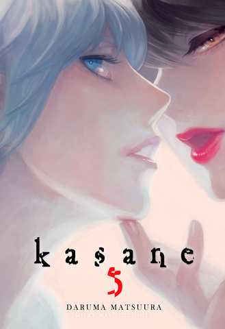 Kasane, Vol. 5