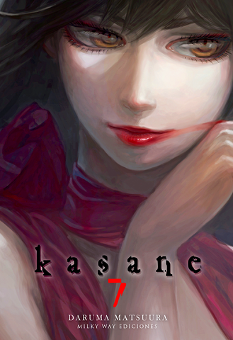Kasane, Vol. 7