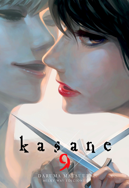 Kasane, Vol. 9