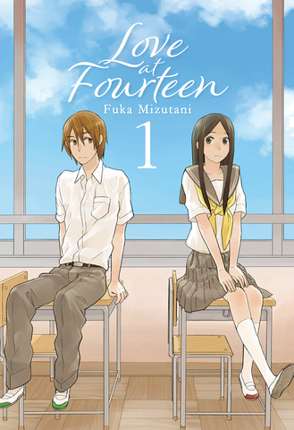 Love at Fourteen, Vol. 1
