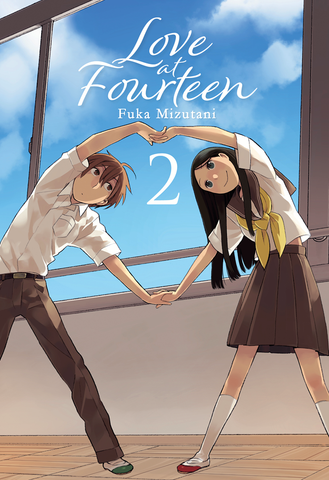 Love at Fourteen, Vol. 2