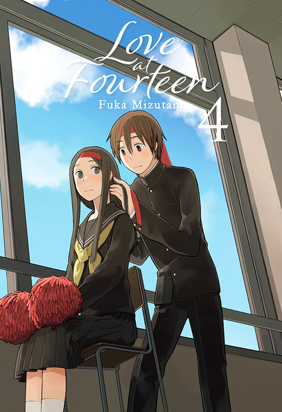 Love at Fourteen, Vol. 4