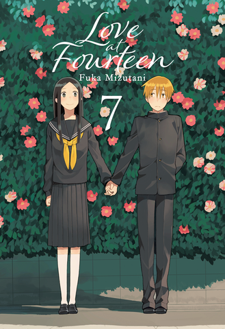 Love at Fourteen, Vol. 7