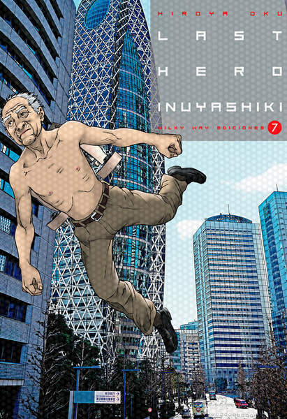 Last Hero Inuyashiki, Vol. 7