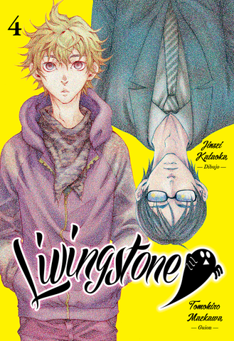 Livingstone, Vol. 4