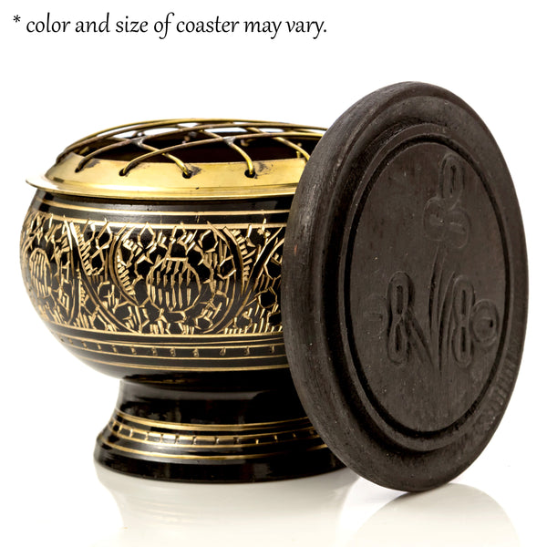 Incense Burner - Brass - Black - Carved - Small (Clearance)