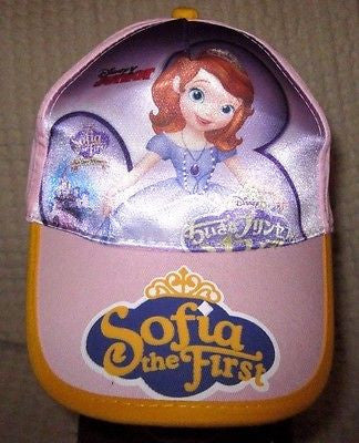 Disney Kids Girls Pink Sofia the First Princess Pink Adjustable Baseball Cap-New