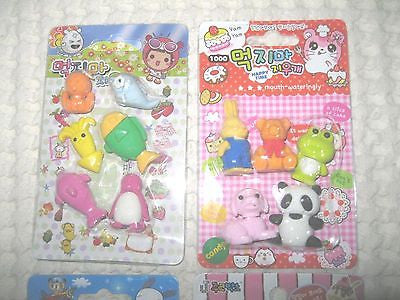Iwako Fish Bears Guns Erasers Made in Japan 24 Pieces-New in Sealed Packages!v4