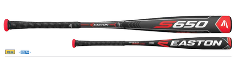 Easton Ghost X Hyperlite -11 2 5/8 YBB18GXHL